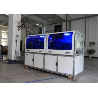 Buy cheap Full Automatic PET PVC Card Punching Machine / Puncher Plastic Card Die Cutter from wholesalers