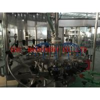 Quality Automatic Small Capcity Red Wine Bottle Filling Machine 2000 Bottle Per Hour for sale