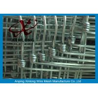 Buy Customized Size / Color Galvanized Field Fence No Sharp Edge 2.0mm at wholesale prices