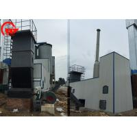 Quality Biomass Hot Air Furnace Air Energy Type For Grain Industry Environmental Protection for sale