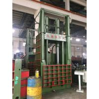 Quality Button Control Waste Paper Baler Machine For Shopping Mall With Two Pin Plug for sale