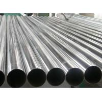 Quality Cold Rolled Alloy Steel Pipe UNS S32304 Duplex Stainless Steel Tube For Food Industry for sale