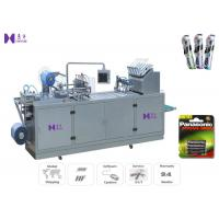 Quality 1.5KW Toothbrush Packaging Machine , 10-25 Pcs / Min Blister Pack Sealing Machine for sale