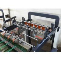 Quality Auto Sheet Cutting Machine Suppliers Smooth And Perfect Cutting Surface for sale