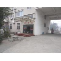 Yixing Shangbiao General Machinery Co.,Ltd