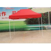 Quality Aluminum Frame Pop Up Market Tent Heat Transfer Print For Promotional Display for sale