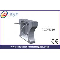 Quality RFID Reader TCP / IP  Pedestrian Tripod Turnstile Gate with ticketing system for sale