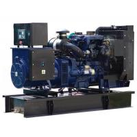 Quality Perkins Power Generator Set 250KVA 1500RPM Brushless Sychronous Alternator for sale
