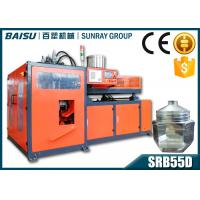 Quality 265BPH Pvc Water Tank Manufacturing Machine , Pvc Blowing Machine 3.0 X 2.1 X 2.35M Size SRB55D-1C for sale