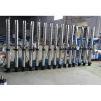 Quality Stainless steel submersible deep well pump with electric cable for sale