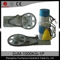 China DJM-1000-1P AC Remote control rolling door motor on sale