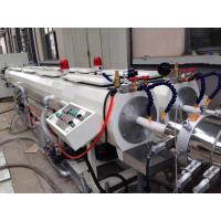 Quality Customized Color PVC Pipe Extrusion Production Line Double Cavities Die Head for sale