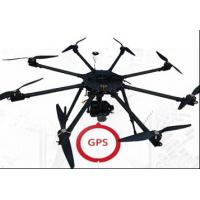 Quality Aerial survey drone for sale