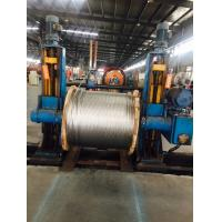 Buy cheap Turkey Bare ACSR Conductor for overhead transmission line as per ASTM B 232 Part 2 from wholesalers