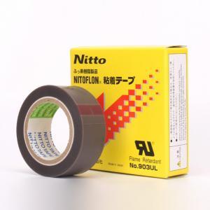 Quality Nitto Denko Teflon Silicone Adhesive Tape NITOFLON 903UL for sale