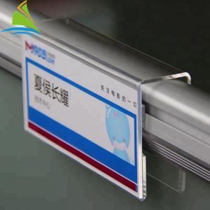 Acrylic Tabletop Sign Holders Custom Escalator Clear Acrylic Display Card