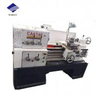 China 7.5kw Manual Lathe Machine Strong Cutting High Frequency Quenching Compact Structure on sale