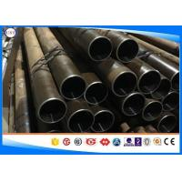 Buy ST52.4 Hydraulic Cylinder Steel Tube DIN 2391 Honed Stainless Steel Tubing at wholesale prices