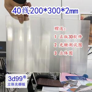 Quality Flip lenticular 3mm 30LPI lens for Inkjet Printing 3D lenticular billboard printing and large size 3d print by injekt for sale