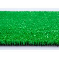 Quality PP Fibrillated Light Traffic Natural Looking Artificial Grass For Terrace 10MM for sale