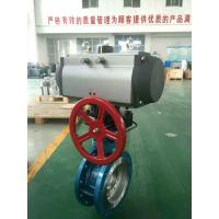 China aluminum alloy rotary  pneumatic actuator autocontrol valves rack and pinion type on sale