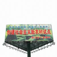 Quality Frontlit flex vinyl banners, outdoor used, with 280 to 610g/m² material for sale