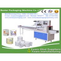 China Updated kicthen towel toilet paper roll packing sealing machine,toilet tissue roll production line china Bestar supplier on sale