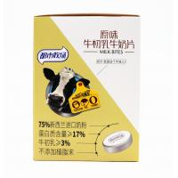 Buy cheap 16g High-end Milk Tablet with 75% New Zealand Powder without non-dairy cramer from wholesalers