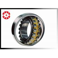Buy cheap Stainless Steel Spherical Roller Bearing Original  P5 P4 C0 Z1V1 from wholesalers