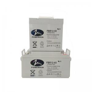 Quality 12V 55Ah 20HR 65A Gel Sealed Lead Acid Battery 22kg Rechargeable 12 Gel Battery for sale