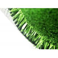 Quality Green Synthetic Cricket Artificial Grass 10mm Anti - UV Artificial Cricket Grass for sale
