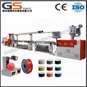 China 3d printer stuff filament extrusion machine on sale