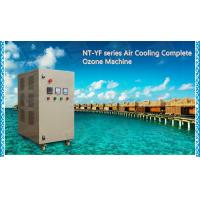 Quality High purity sterilization Laboratory ozone generator for Poultry factory for sale