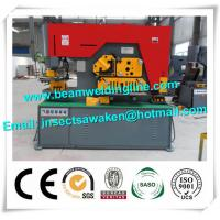 Quality Safety Hydraulic Shearing Machine Hydraulic Iron Worker Punch And Shear Machine for sale