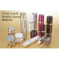Quality empty 15ml 30ml 60ml skin care cosemtic  lotion pump acrylic oval shape bottle for sale