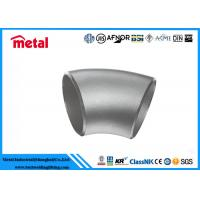 China UNS S32205 Super Duplex Stainless Steel Pipe Fittings Seamless Reducer 1 1/2 Size on sale
