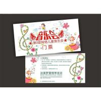 Buy cheap Custo,mized paper printing admission ticket printing,parking ticket printing from wholesalers