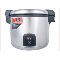 Buy cheap Commercial 13L Electronic Rice Cooker / Warmer Non - stick Inner Pot Extra Large from wholesalers