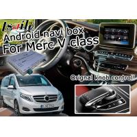 Buy cheap Mercedes benz E class android car navigation box mirrorlink gps navigation for from wholesalers