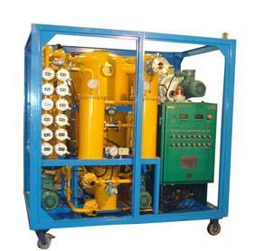 Quality VTP Online High Vacuum Transformer Oil Purifier Machine for sale