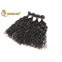 Quality Split Ender Hair Double Weft Uzbekistan Wet And Wave Remy Human Hair Extensions for sale