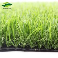 Buy cheap artificial grass prices Landscaping Artificial Grass Synthetic at wholesale prices