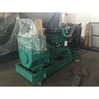 Quality Continuous Duty Diesel Generator 100KW Cummins With Stamford Genset for sale