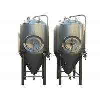"Quality Commercial Conical Beer Fermenter With 1.5"" Rotating Racking Arm for sale"