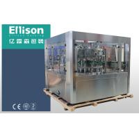 China HDPE Bottle Yogurt Sauce Filling And Hot Foil Sealing Machine Electric Driven Type on sale