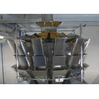 Quality SS Vertical Automatic Pouch Packing Machine For Seed / Sesame Bag With Heat Seal for sale