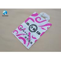 China Biodegradable polythene clothes bags with custom logo printing on sale