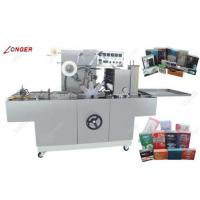 Buy Automatic Condom Box Wrapping Machine |Perfume Wrapping Machine for Sale at wholesale prices