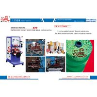 Buy High precision constant tension single spindle winding machine at wholesale prices