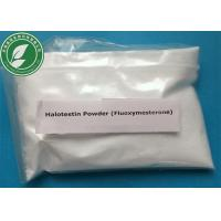 what is drostanolone